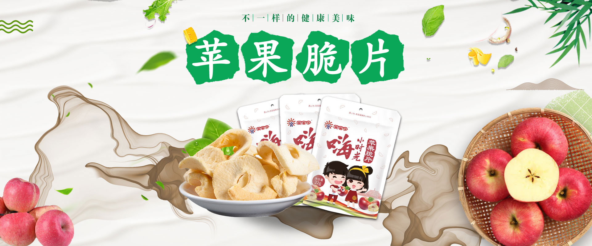 安徽苹果脆片